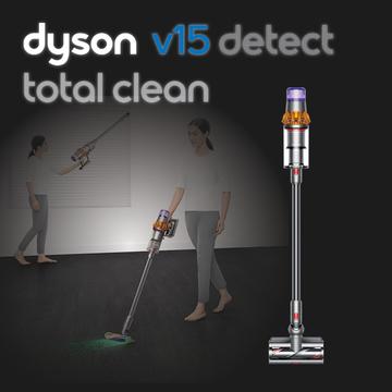 Dyson 600x6007