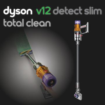 Dyson 600x6006