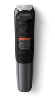 Philips multigroom 11 in 1 trimmer mg5730 15 3