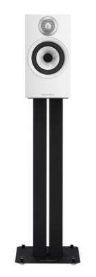 B&W 607 Book Shelf /Standmount Speaker White (Ex-Display Model)
