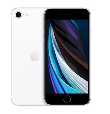 iphone se 2020 buy