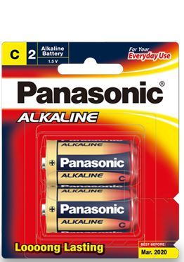 Panasonic Alkaline Batteries 2 X C