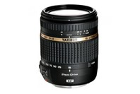 Tamron 18-270mm f/3.5-6.3 Di II VC PZD Lens (Display)